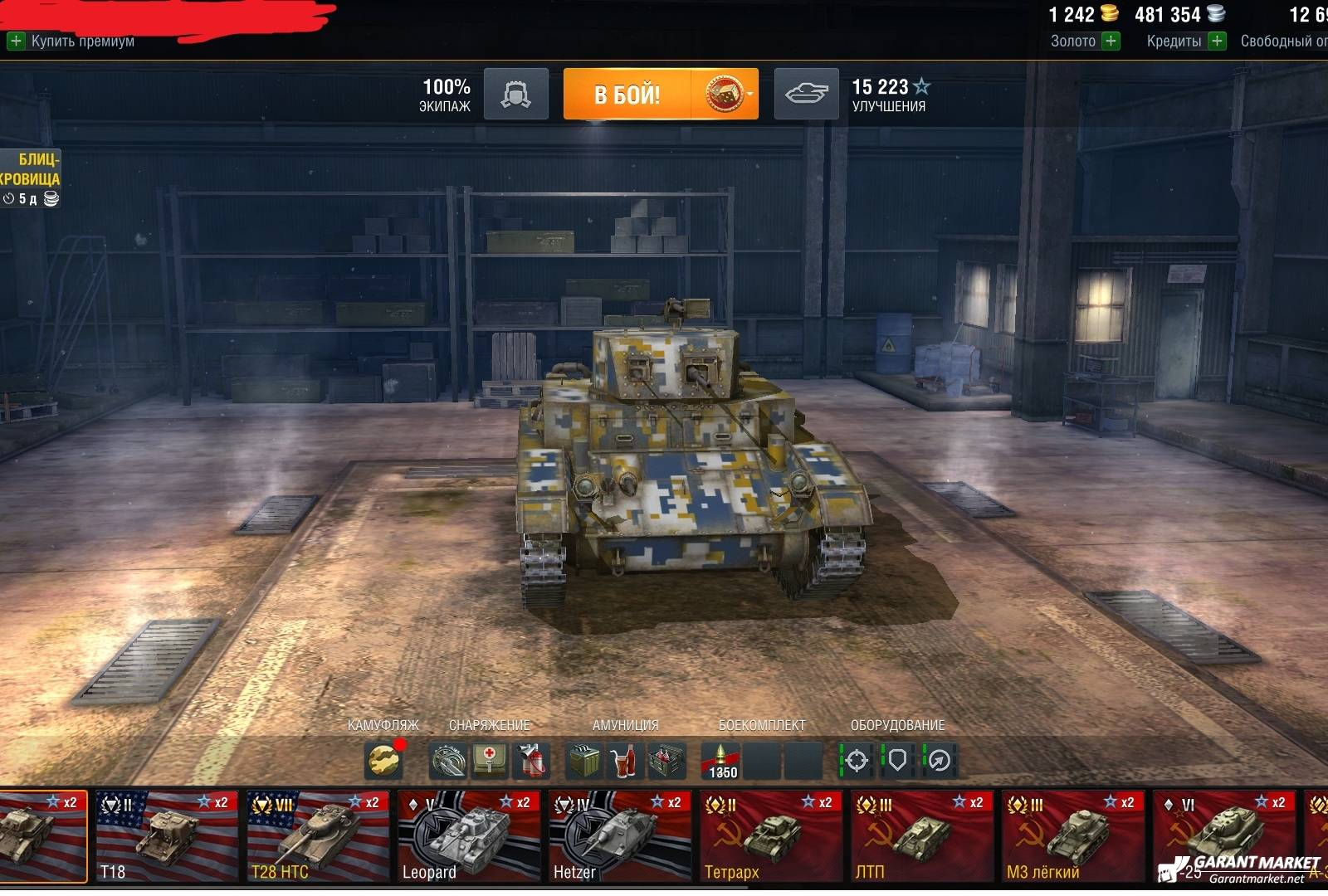 Аккаунты world of tanks blitz