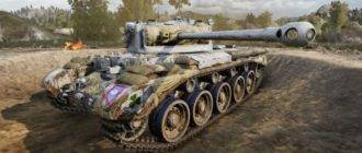 Свет в World of Tanks
