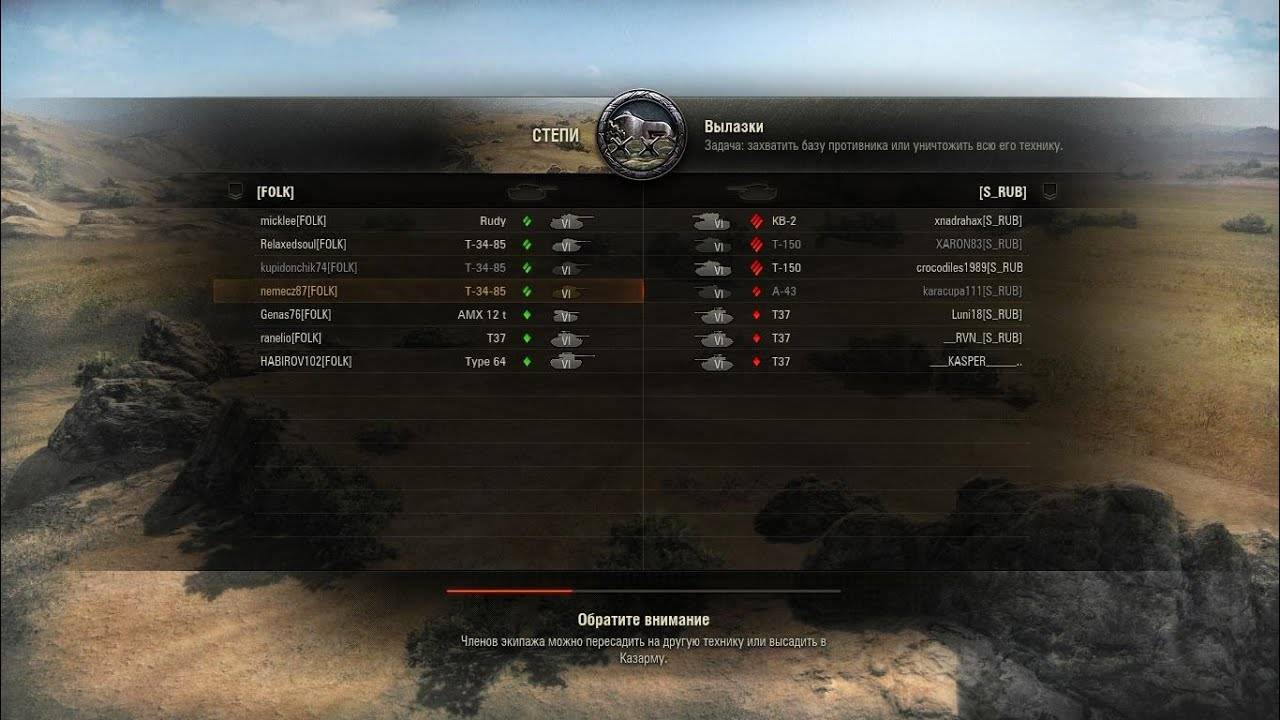 Xvm: мод для world of tanks