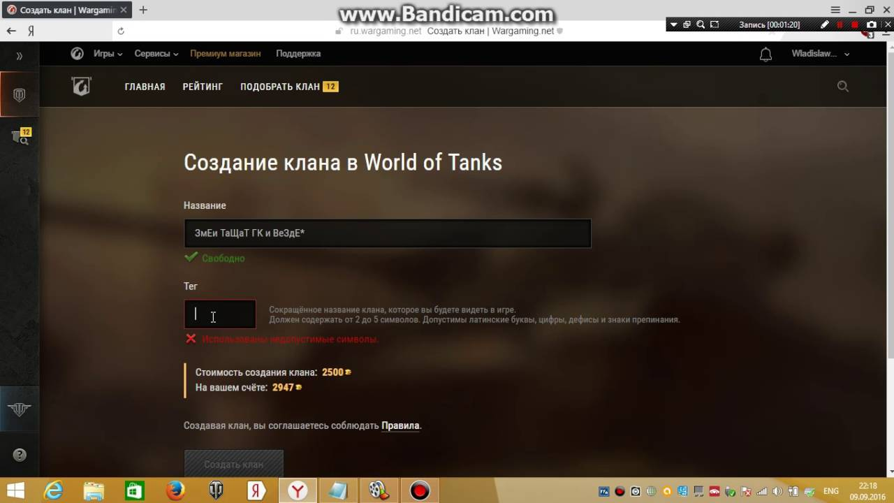 Все о кланах в world of tanks