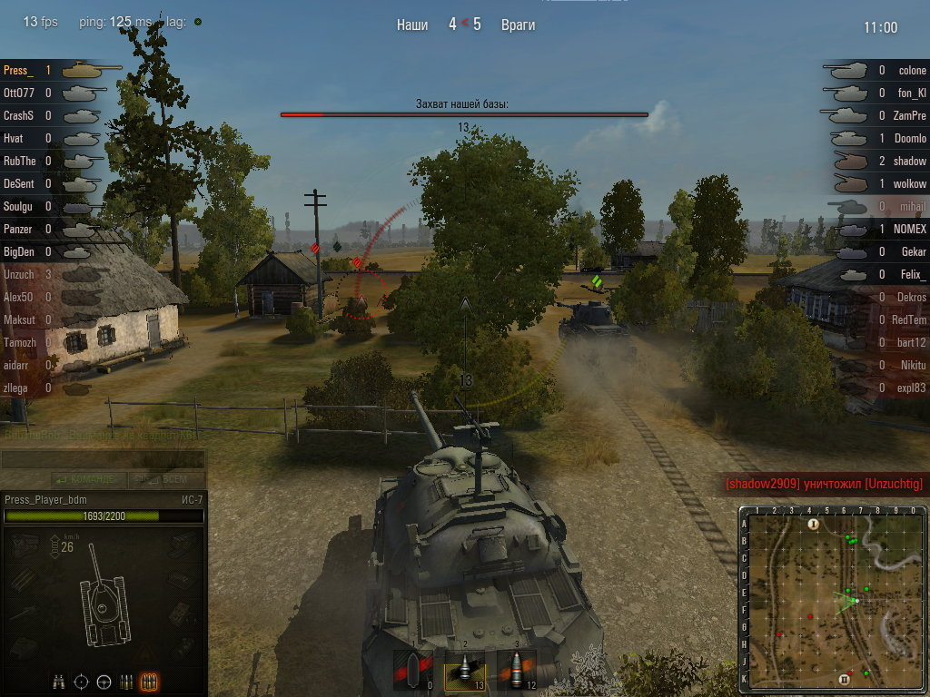 World of tanks (wot) - играть онлайн
